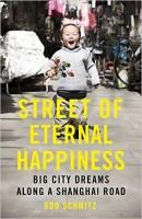 streetofeternalhappiness